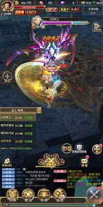 screenshot of 기적의 검 version 1.5.1