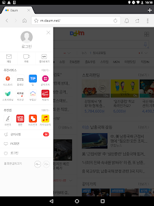 screenshot of 다음 - Daum version 6.2.1