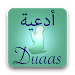 30 Duaas (Invocations)