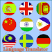 Download All Language Translator App 1.4 APK
