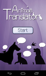 screenshot of Animals Translator version 1.0