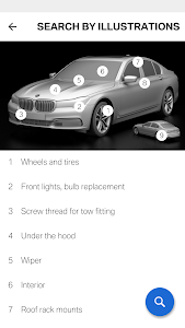 screenshot of BMW Driver's Guide version 2.1.1