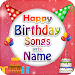 Download Birthday Song With Name, Birthday Wishes Maker 1.0 APK