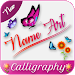 Calligraphy Name - Name Art
