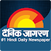 Dainik Jagran - Latest Hindi News, election news