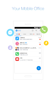 screenshot of DingTalk(钉钉) version 3.4.8