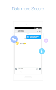screenshot of DingTalk(钉钉) version 3.3.3