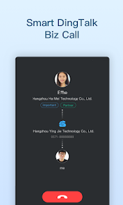 screenshot of DingTalk(钉钉) version 3.1.0