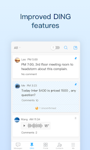 screenshot of DingTalk version 3.5.2