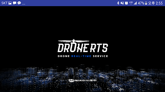screenshot of DroneRTS Viewer - 드론알티에스 version 1.0.9