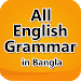 Download English Grammar Book with all Grammar Rules 1.0.1 APK