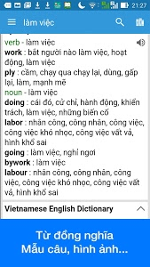 screenshot of Vietnamese Dictionary & Translator - Từ Điển Dịch version 8.1.9