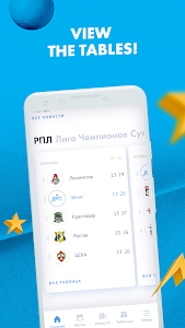 screenshot of FC Zenit official Android app version 4.0.7