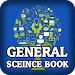 Download General Science Book 2019 1.2 APK