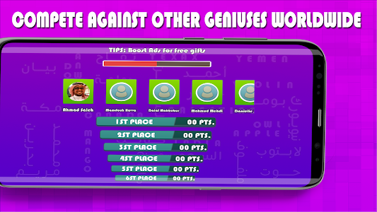 screenshot of Geniuses Battle - Human Animal Plant Object Place version Varies with device