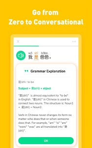 screenshot of Learn Chinese - HelloChinese version 5.0.8
