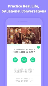 screenshot of Learn Chinese - HelloChinese version 5.4.1