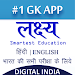 Download Lakshya GK : UPSC,SSC,SBI,IBPS 15 APK