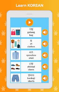 screenshot of Learn Korean - Language & Grammar Learning version 3.1.9