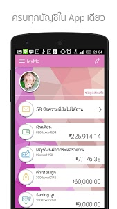 screenshot of MyMo by GSB version Varies with device