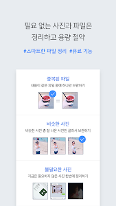 screenshot of 네이버 클라우드 - NAVER Cloud version 5.2.19
