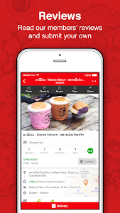 screenshot of Now - Food Delivery version 2.0.6
