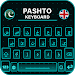 Pashto Keyboard 2019, Pashto English Keyboard