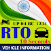 Download RTO Vehicle Information 3.3 APK