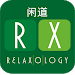 RX - Relaxology