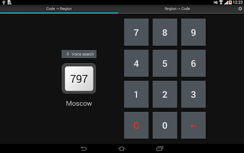 screenshot of Vehicle Plate Codes of Russia version 2.0