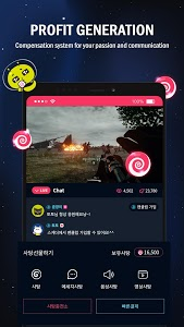 screenshot of SGETHER - Live Streaming version 3.4.2
