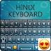 Download Hindi Keyboard 1.1 APK