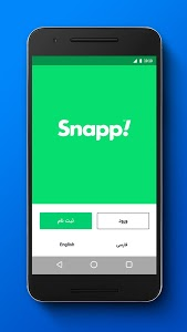 screenshot of Snapp version Varies with device
