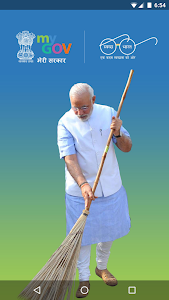 screenshot of Swachh Bharat Abhiyaan version 1.1