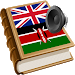 Download Swahili kamusi 1.13 APK