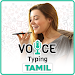 Tamil Voice Typing