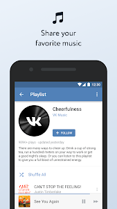 screenshot of VK — social network and calls version Varies with device