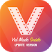 Vid Made Video Download Guide