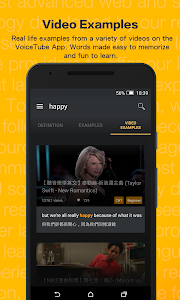 screenshot of VoiceTube Video Dictionary version 2.1.65.181205