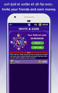 screenshot of Win Money Real Cash - Play GK Quiz & Become Rich version 4