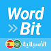 WordBit الأسبانية (Spanish for Arabic)