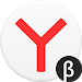 Yandex Browser (beta)