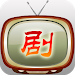 chinese show