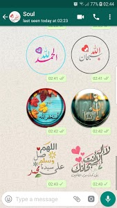 screenshot of islamic stickers wastickerapps 2019 version 1.3